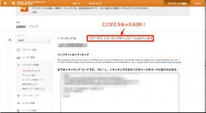スクリーンショット_2013-08-13_22.27.26