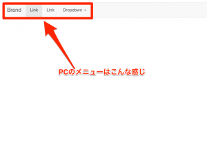 pc_header