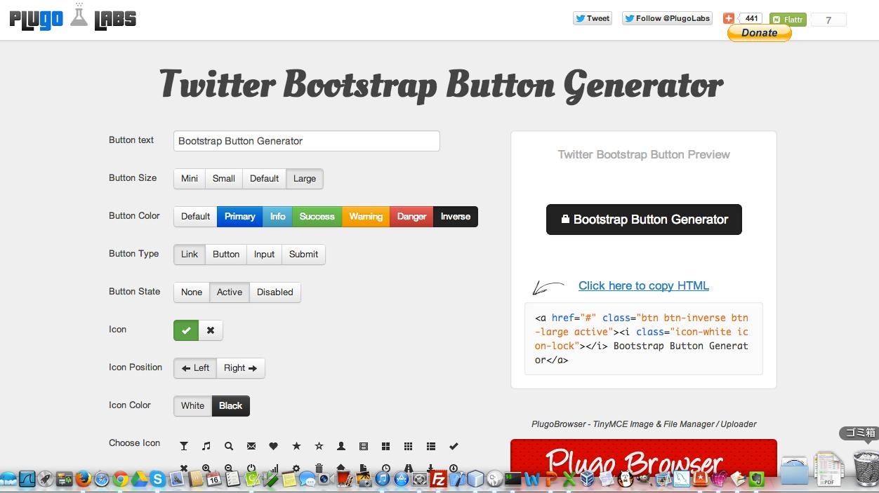 Twitter_Bootstrap_Button_Generator___PlugoLabs_と_Fwd__新サーバへの接続について_-_awano_lombard.co.jp_-_株式会社ロンバード_メール-2