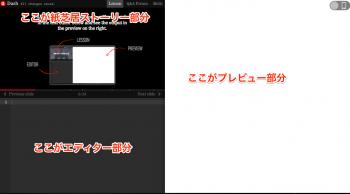 4_Dash_と_20131017