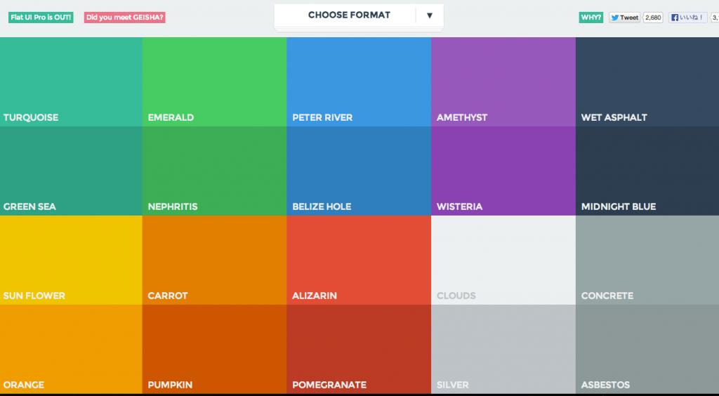 Flat_UI_Colors
