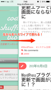 iphone_back1