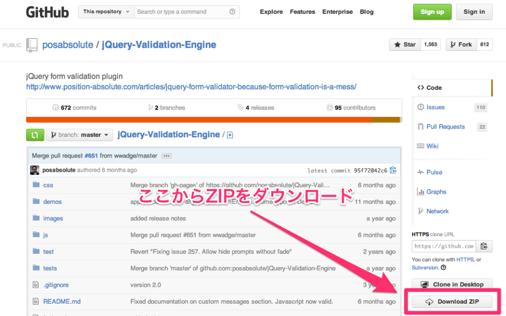 01_download_jQuery-Validation-Engine