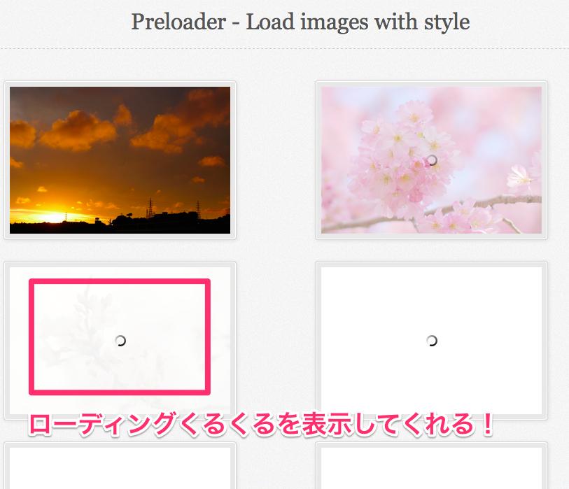 06_preloader-5