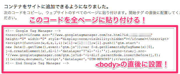 03_Google_Tag_Manager