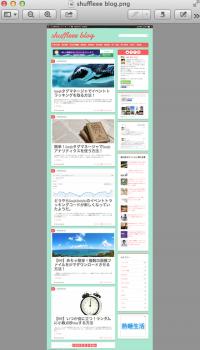 shuffleee blog シャッフルブログ1