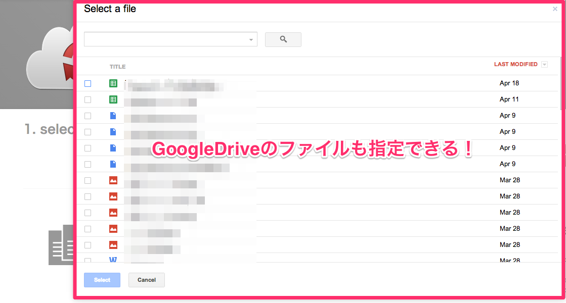 CloudConvert_-_googledrive