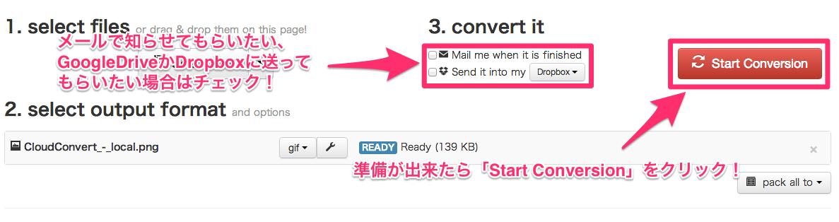 CloudConvert_-_start