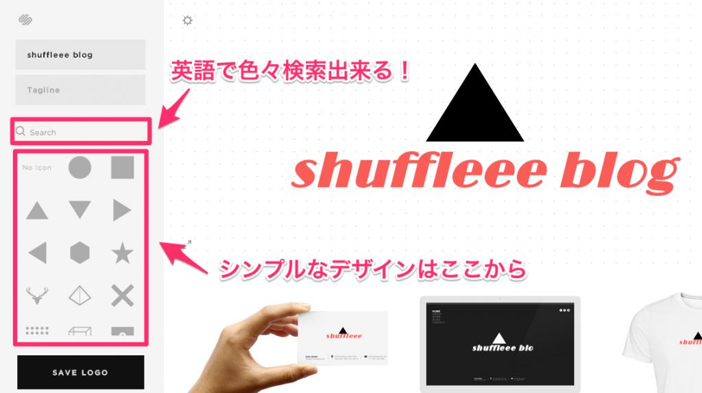 04_Squarespace_Logo_—_Squarespace