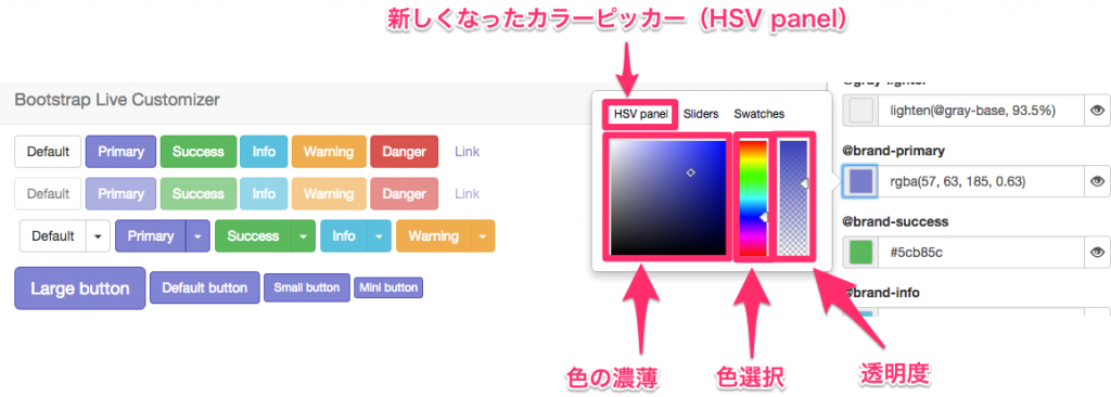 Bootstrap_Live_Customizer