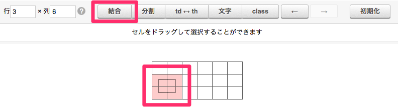 Table_Tag_Generator02