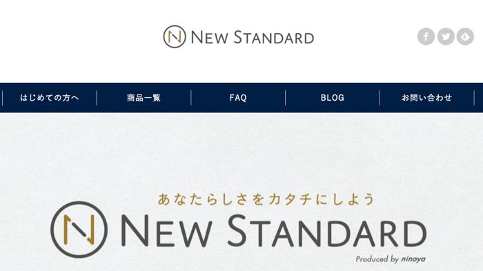 New_Standard│WordPressテーマのニュースタンダード (1)